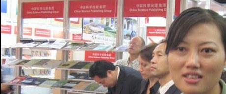 Blog global china la chine prsence dans le monde - Salons internationaux ...